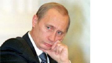 Заглядывая в душу г-на Путина picture