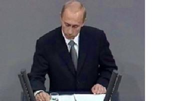 Путин в бундестаге picture