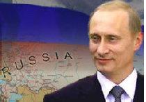 Россия десять лет спустя picture