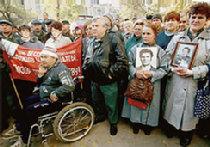 Конец 'мифа' о страданиях жертв аварии на Чернобыльской АЭС picture