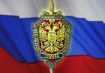 Из России - со спецслужбами picture