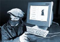 Российские шпионы, они ведь получают почту picture