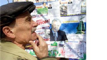 Выборы на Украине имеют серьезные последствия для Европы picture