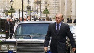 Путин в перспективе picture