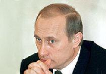 Россия надеется получить за свой прозападный курс дивиденды picture