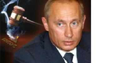Источником силы Путина является нефть picture