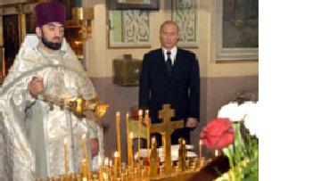 Хватит обвинять Путина, пора ему помогать picture