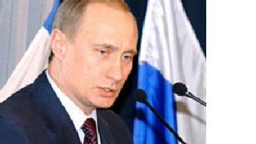 Лицом к лицу с Владимиром Путиным picture