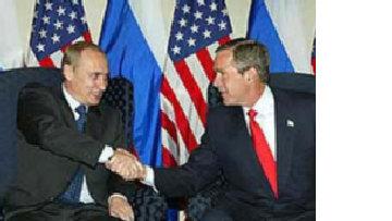 России, с суровой любовью picture