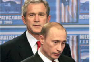 Буш и Путин: Быстрая кончина дружбы picture