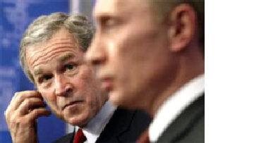 Демократия по Бушу с кинжалом у горла picture