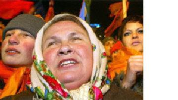 Украинская революция, какой мы ее не знали picture