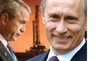 Нефть и российская спесь picture