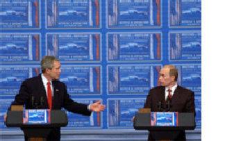 Кто победил в этом поединке - Буш или Путин? picture
