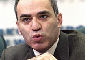 Политика - последний гамбит Каспарова picture