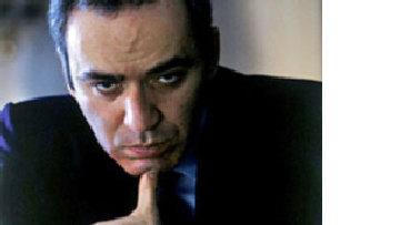 Эндшпиль Каспарова picture