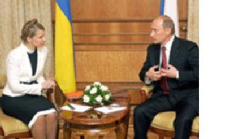 Россия и Украина: сближение затруднено picture