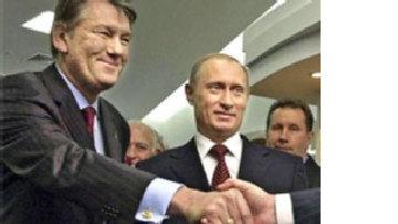 Путин помирился с Ющенко picture