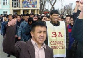 В Киргизстане бушуют митинги picture
