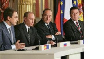 Саммит в Париже и попытки расколоть Европу picture