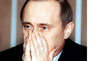 Пятилетка Путина picture