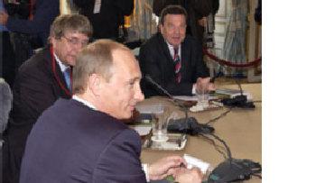 Три Мушкетера и Россия picture