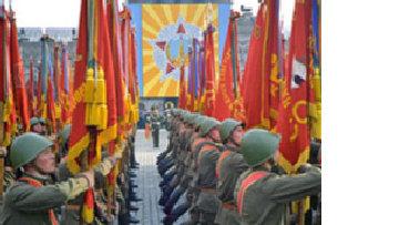 Годовщина со дня окончания второй мировой войны - приглашение к продолжению борьбы picture