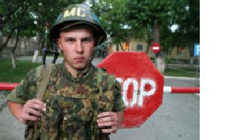Москва должна сохранить военные базы в Грузии picture