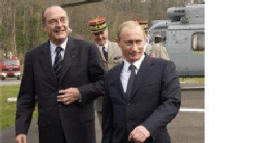 'Речь идет о том, чтобы спасти отношения ЕС и России' picture