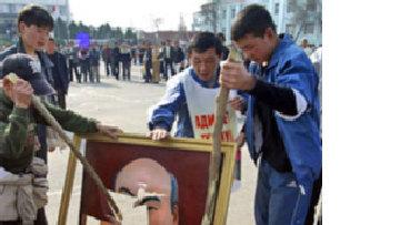 Еще одно восстание на постсоветском пространстве picture