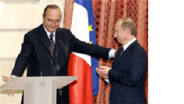 'Грязные игры' с Путиным picture