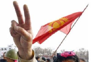 Киргизстан: Ускользающее влияние Москвы picture