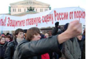 Россия: империя наносит ответный удар picture