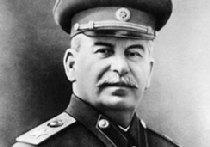 Обращение тов. И. В. Сталина к народу picture
