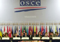 Россия прекращает полемику вокруг бюджета ОБСЕ picture