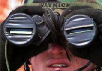 "Военное присутствие Евросоюза на Украине - ""реализация плана бжезинских"" picture"