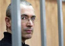 Правосудие по-русски picture