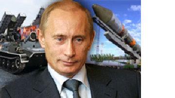 Путин копит козыри picture