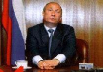 Диссертация Путина ИноСМИ Все что достойно перевода Путин в анекдотах picture