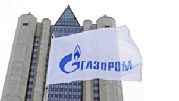 'Газпром' нацелился на половину российского нефтяного бизнеса BP picture