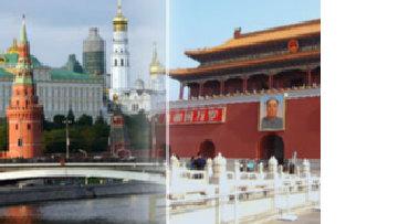 Нелиберальный капитализм: Россия и Китай идут своим курсом picture
