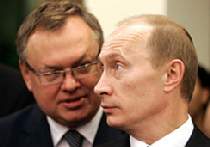 Россия становится одной из ведущих экономических держав picture
