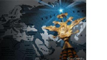 Россия, страна зачарованных: верования нового века picture