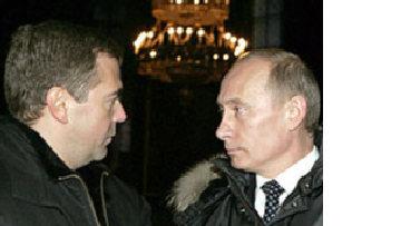 Путин и Медведев: соратники или соперники? picture