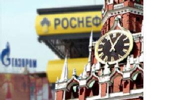 Кремль стремится установить контроль над бизнесом picture