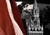 Латвия проиграла 'холодную войну' picture