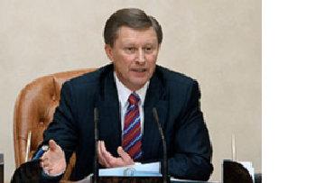 Первый вице-премьер: Россия не собирается прекращать поставки энергии picture