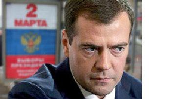 Почему Медведев? picture