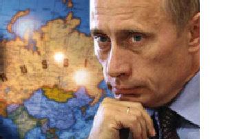 Путин: альтернативная точка зрения picture