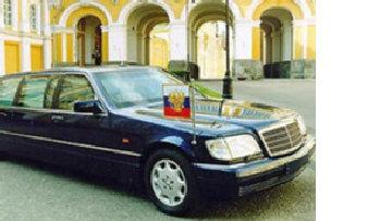 Маршрут богатства в путинской Москве picture